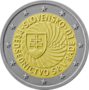 Slowakije-2-euro-2016-Voorzitter-EU-UNC